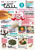 tau季刊杂志_冬天号vol.12
