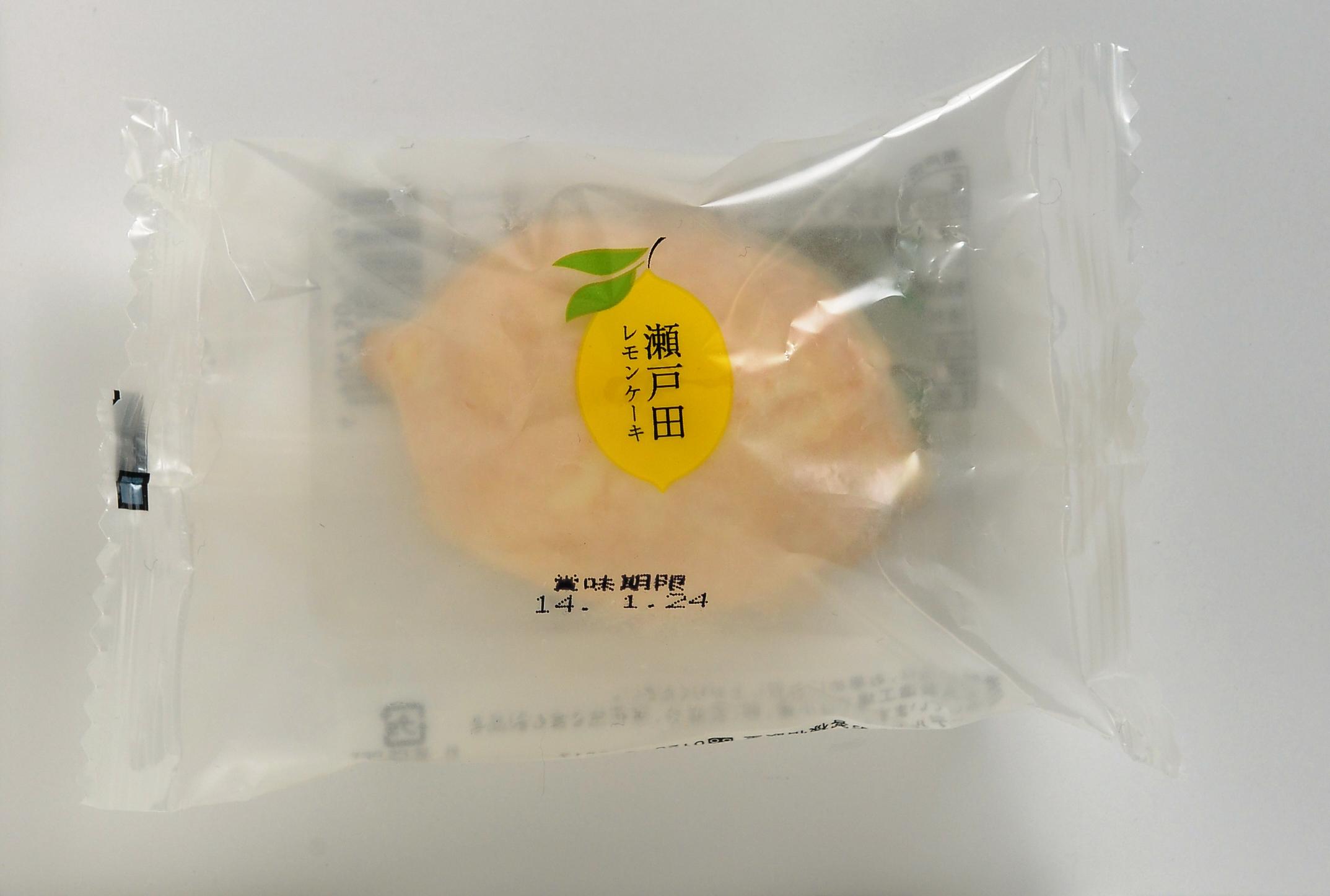 瀬戸田のレモンケーキ