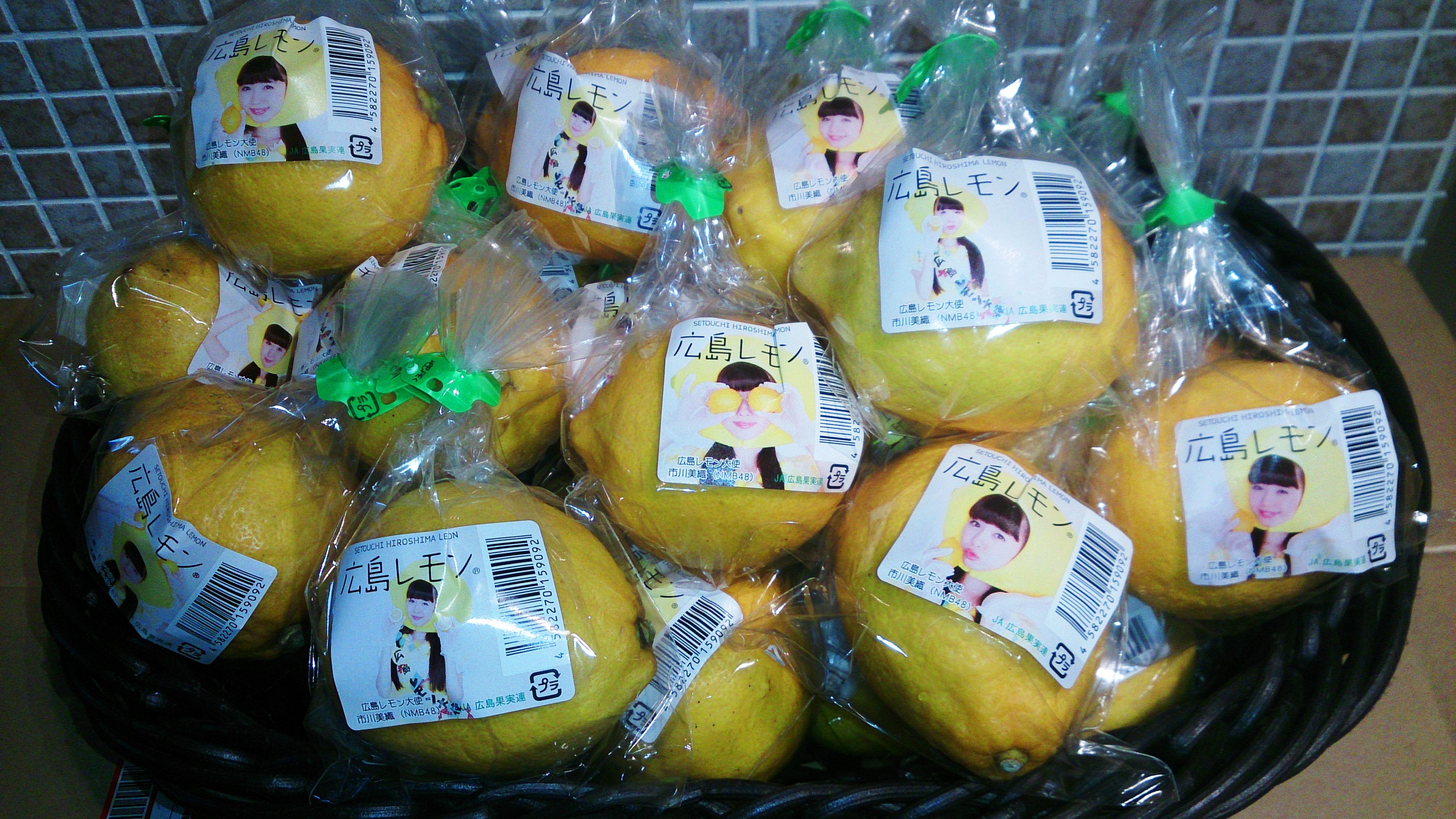 【就任4周年】広島レモン大使の市川美織、5年目突入!【みおりん】 YouTube動画>3本 ->画像>17枚