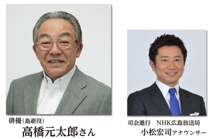 高橋元太郎の画像 p1_13