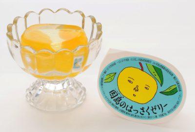 大宮タカシマヤにTAUが出店し、広島の美味しいものを販売します。