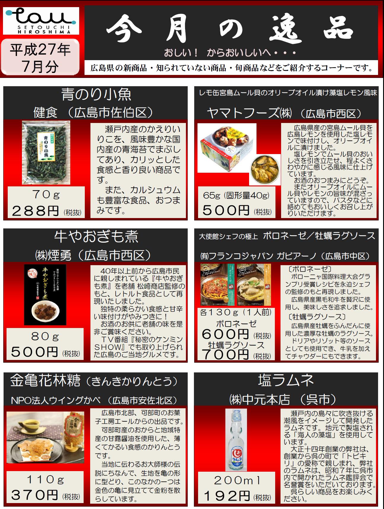 おはよう日本出演者ブログ:NHKブログ |  年12月
