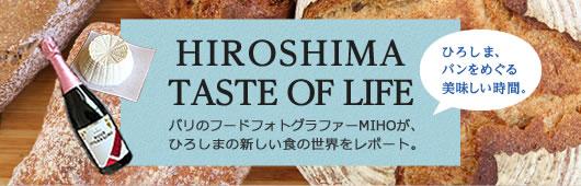 HIROSHIMA TASTE OF LIFE