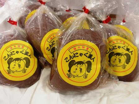 『がんばろう広島』神石高原町産の「生芋手造りこんにゃく」(和み食研)の試食販売会を開催!