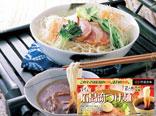広島流つけ麺2食箱