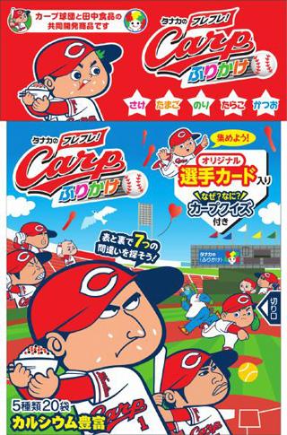 http://www.tau-hiroshima.jp/wp-content/uploads/2017/03/20120927_119a.jpg