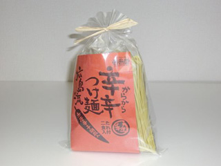 辛辛つけ麺 広島流 (2食入・たれ付)