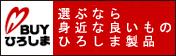 BUY hiroshima