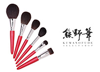Kumano writing brush