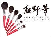 Kumano writing brush select shop Ginza store