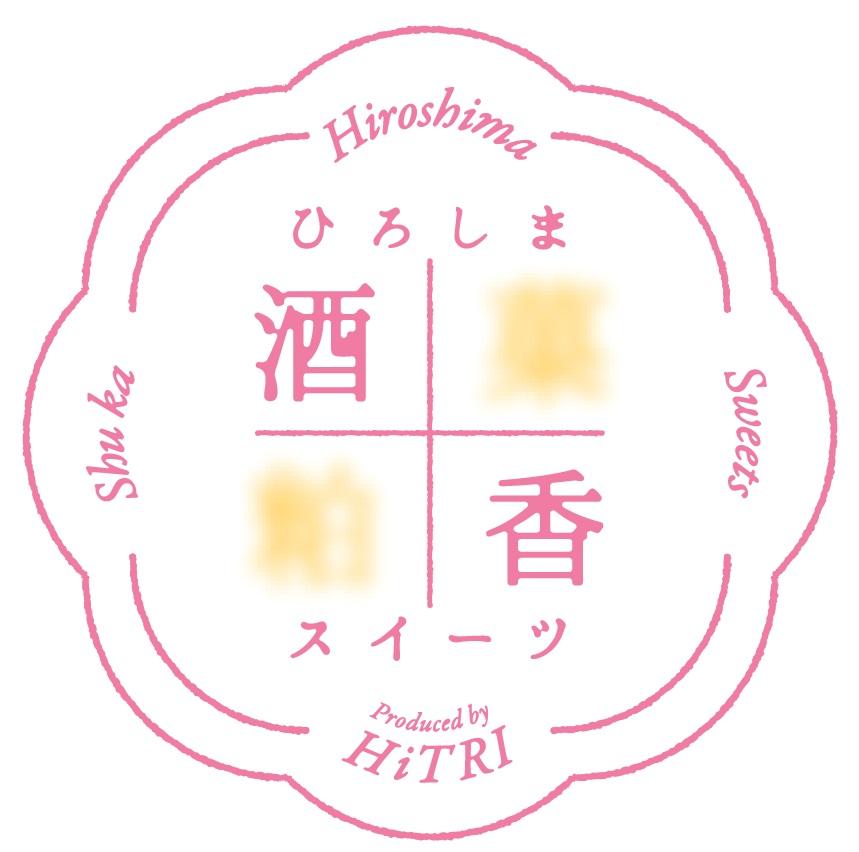 「ひろしま酒香スイーツフェア」を開催します!