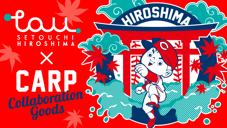 CARP X TAU collaboration goods sale decision!