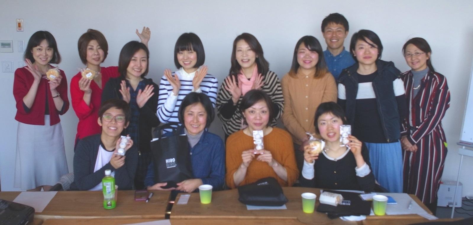 HIROBIRO.ひろしま in トーキョー大人女子編2017 vol.1を開催します!