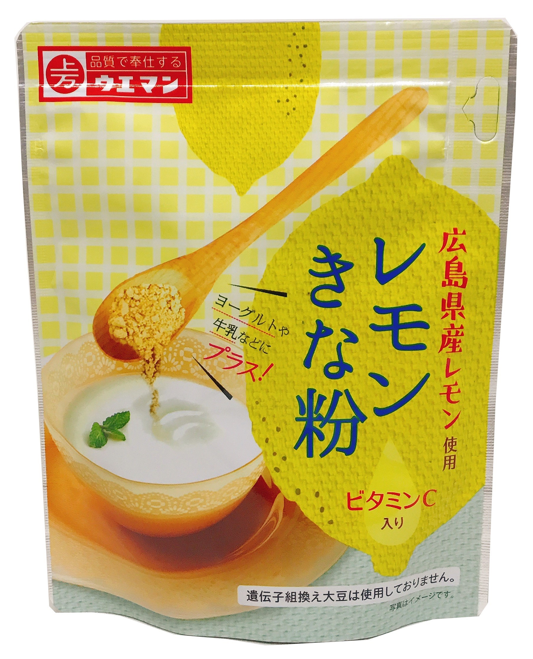 "We perform sampling sale of use of ""lemon lemon soybean flour"" from Hiroshima!"