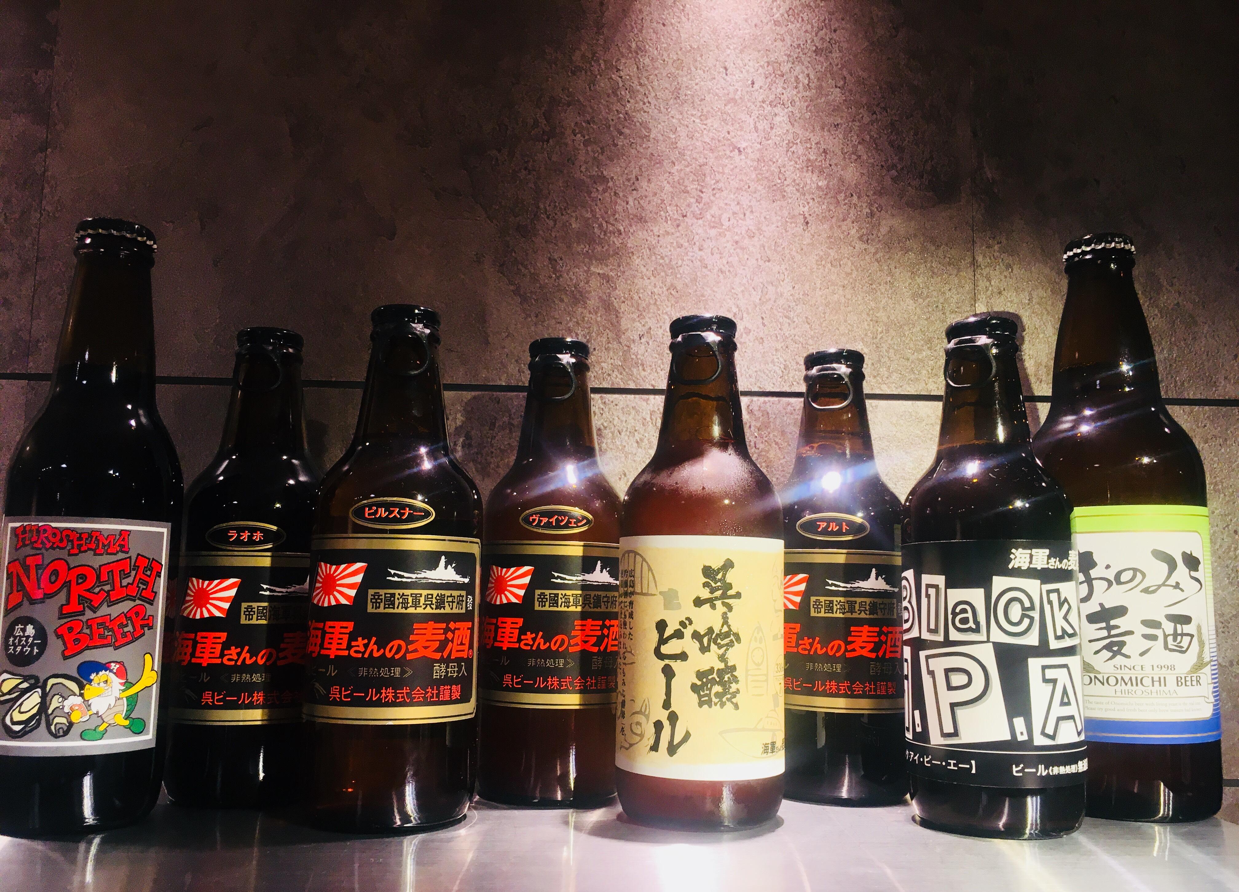 『がんばろう広島』8月末までの期間限定!広島県内のクラフトビール販売中☆