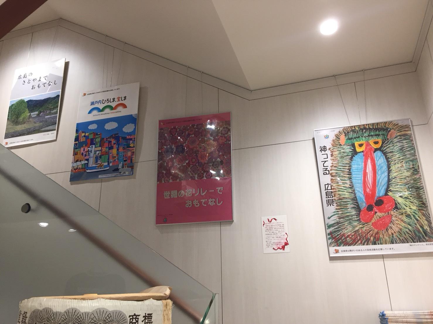 "It is holding in ""gambarou Hiroshima"" ""we meet support art gallery in TAU""!"