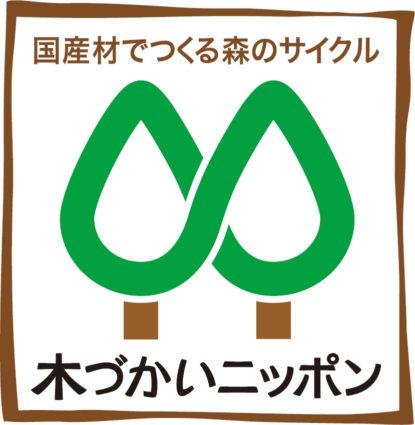 『がんばろう広島』広島県内で作られたおもちゃなどを期間限定で販売します!