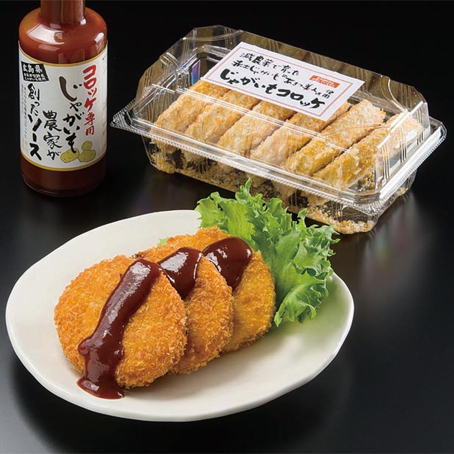 『がんばろう広島』「あきつの逸品フェア in 銀座TAU」を開催します!