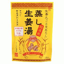 『がんばろう広島』イトク食品さん(尾道市)が、生姜を使った商品の試食販売会を開催!