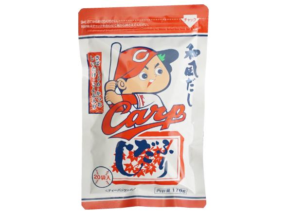 『がんばろう広島』「カープふりだし」(丸二(広島市))の試食販売会を開催!