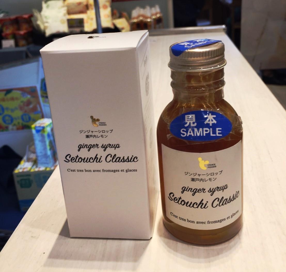 『がんばろう広島』ジンジャーシロップ瀬戸内レモンなど生姜を使った商品の試食販売会を開催!