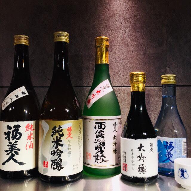 『がんばろう広島』福美人(福美人酒造)の試飲販売会を開催!