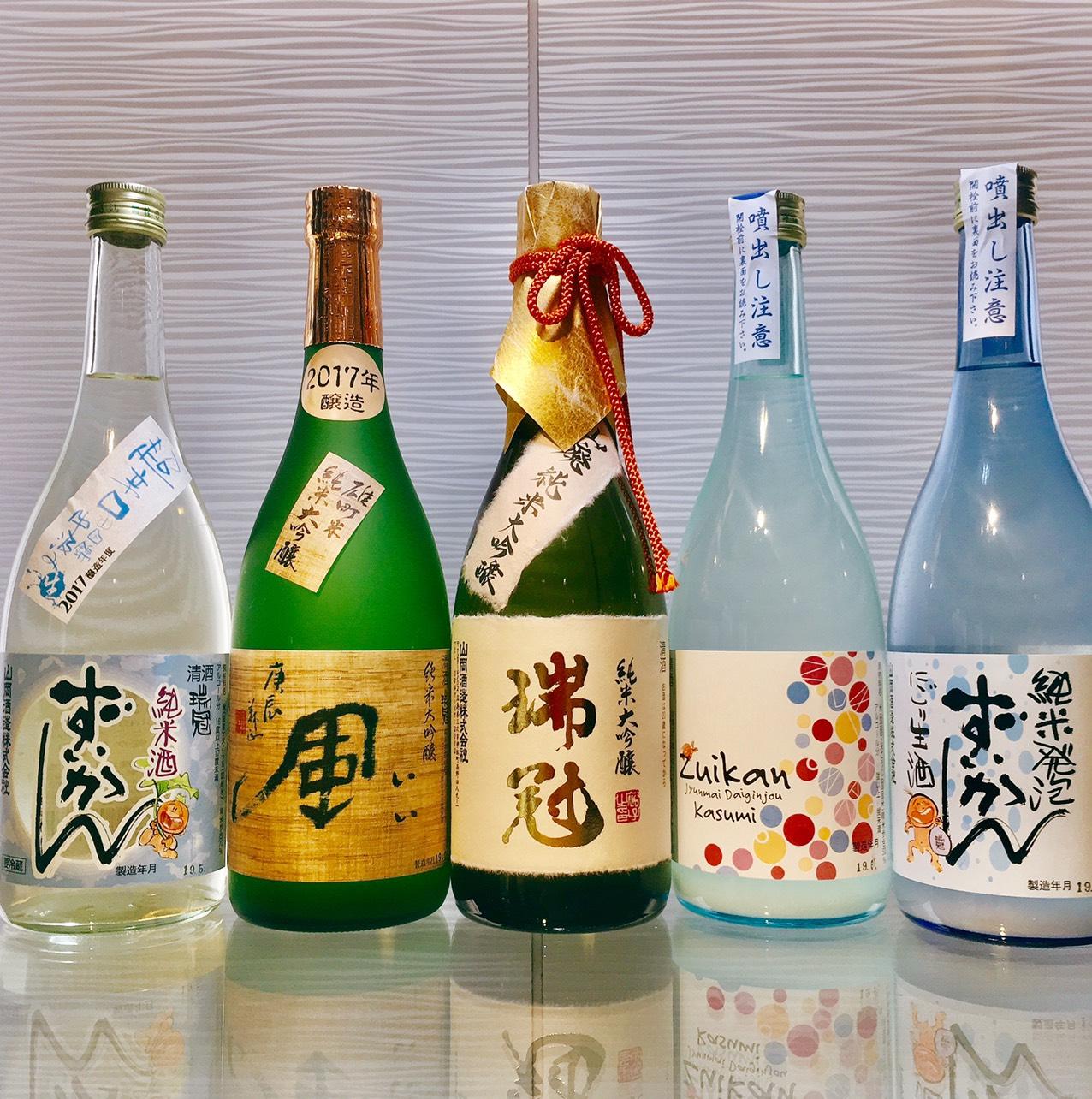 『がんばろう広島』三次市のお酒「瑞冠」(山岡酒造)の試飲販売会を開催!