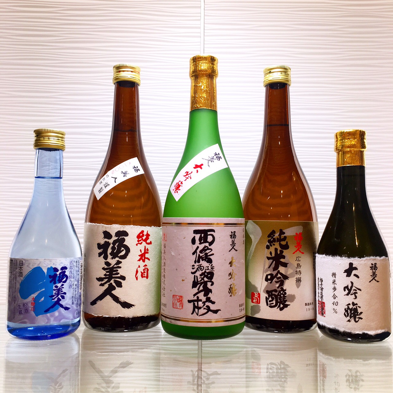 ~酒都西條で酒造学校と呼ばれた蔵~福美人(福美人酒造)の試飲販売会を開催!