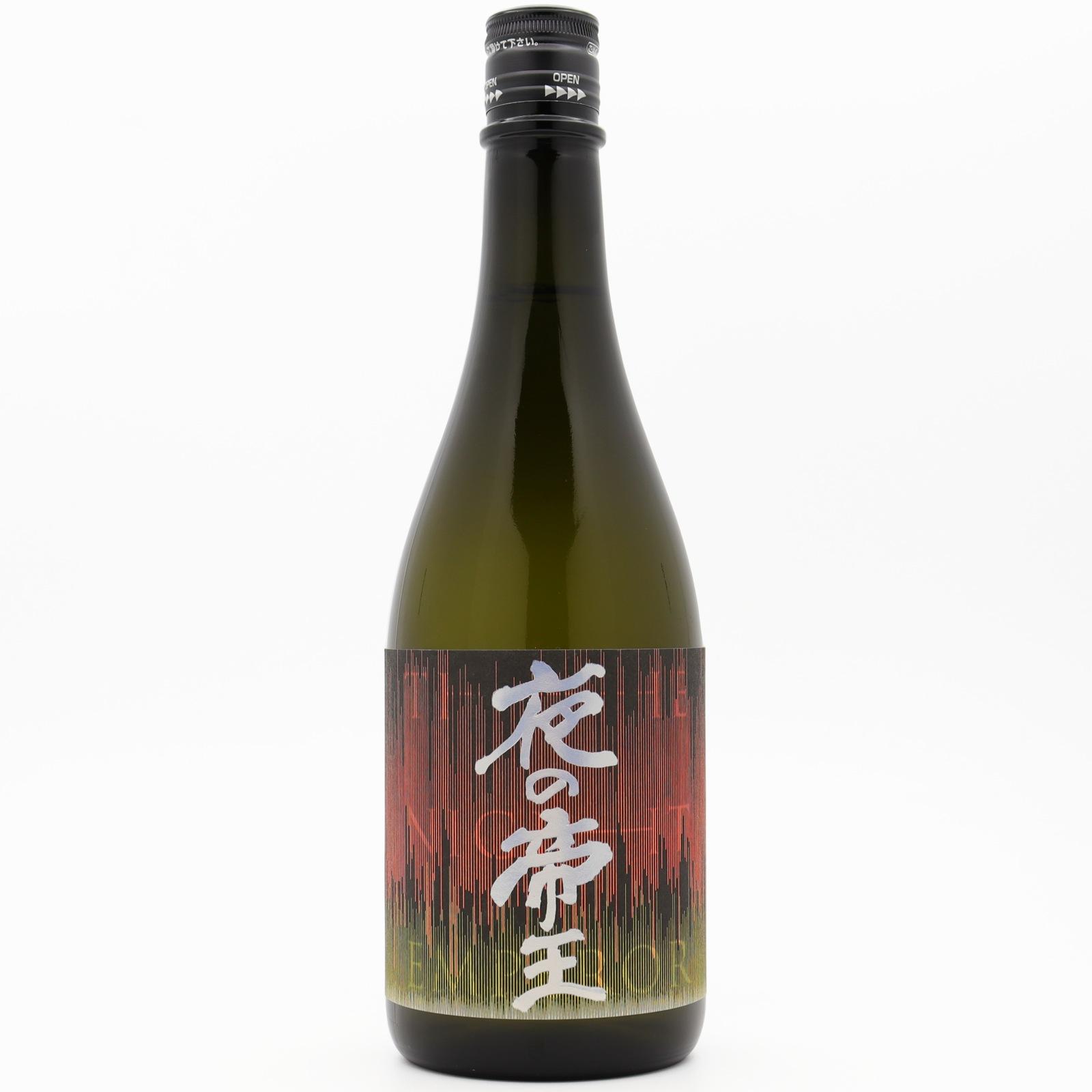 夜の帝王 Daybreak 特別純米酒