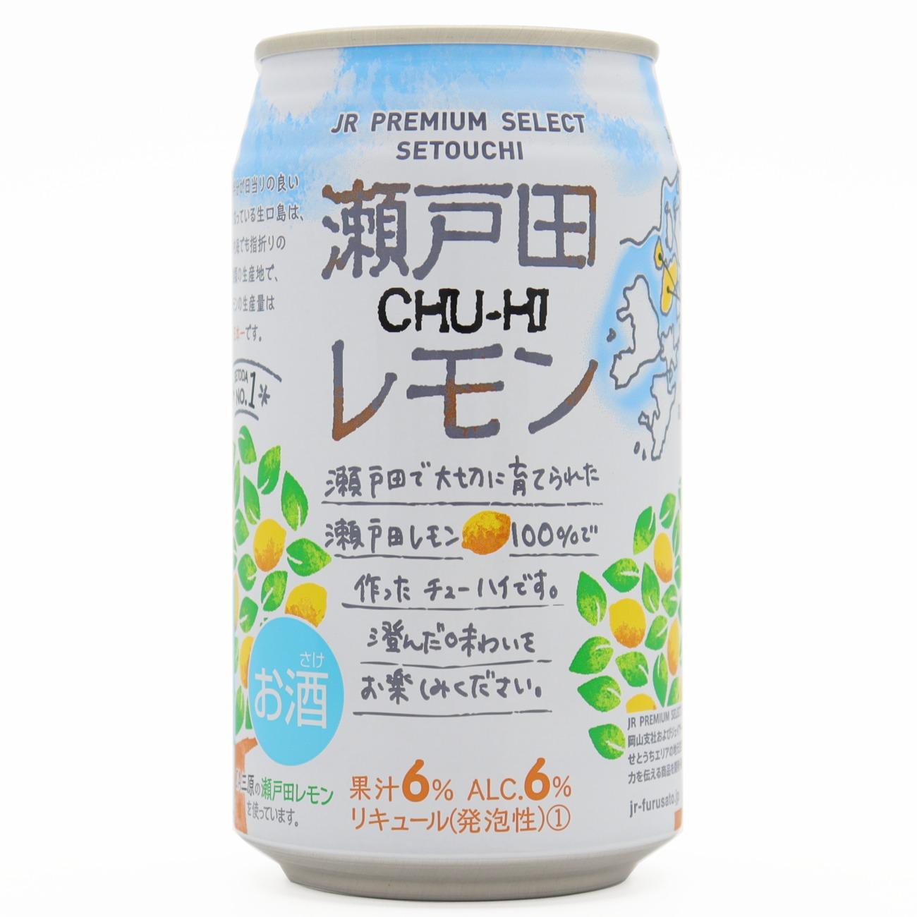 瀬戸田レモン CHU-HI