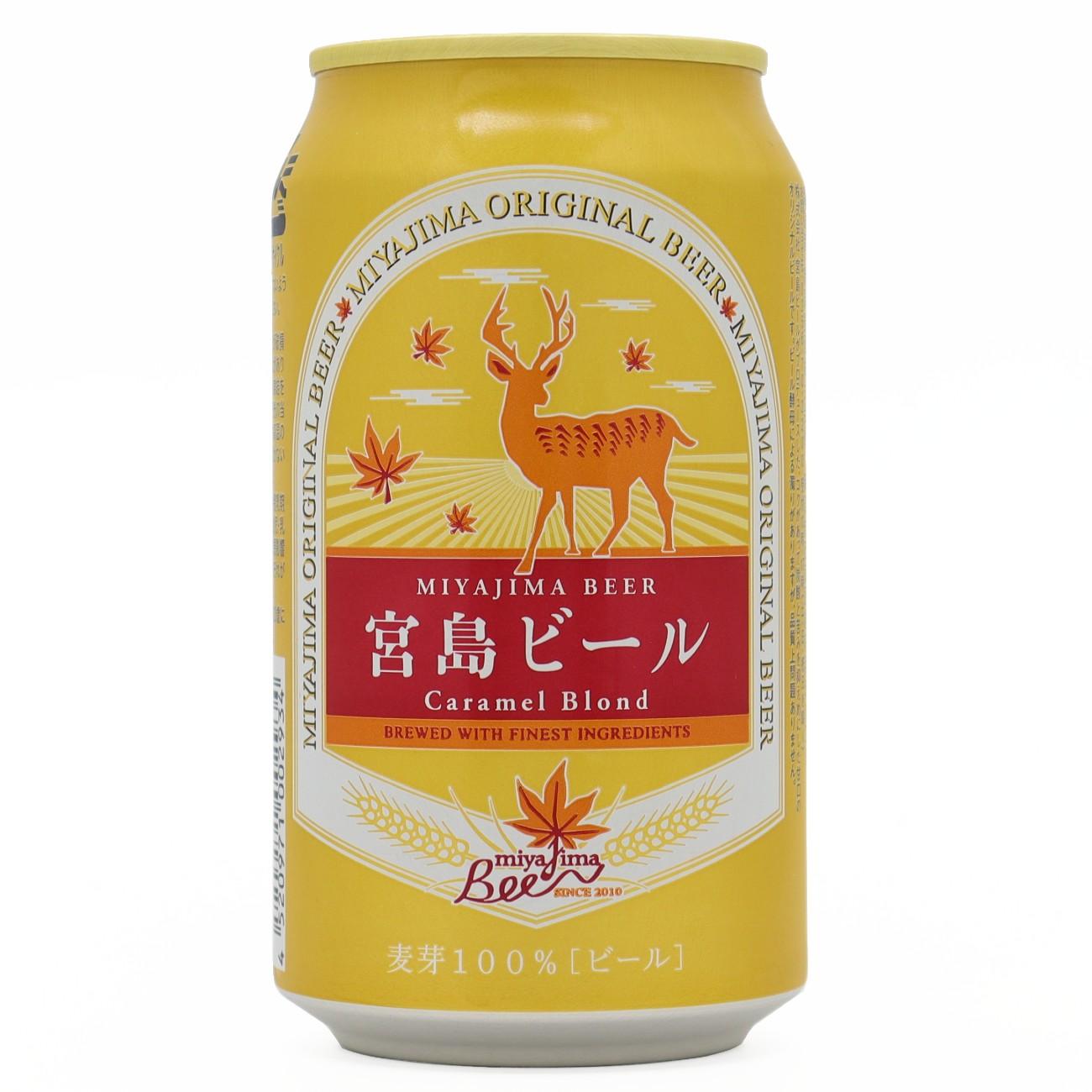 宮島ビール カラメルブロンド
