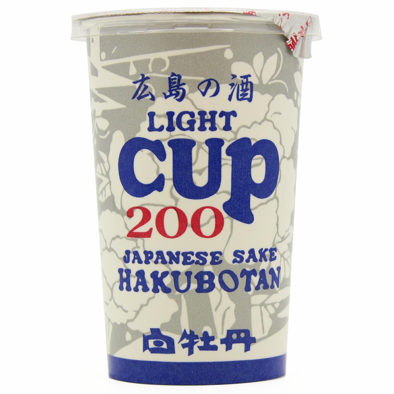 白牡丹 広島の酒ライトパック