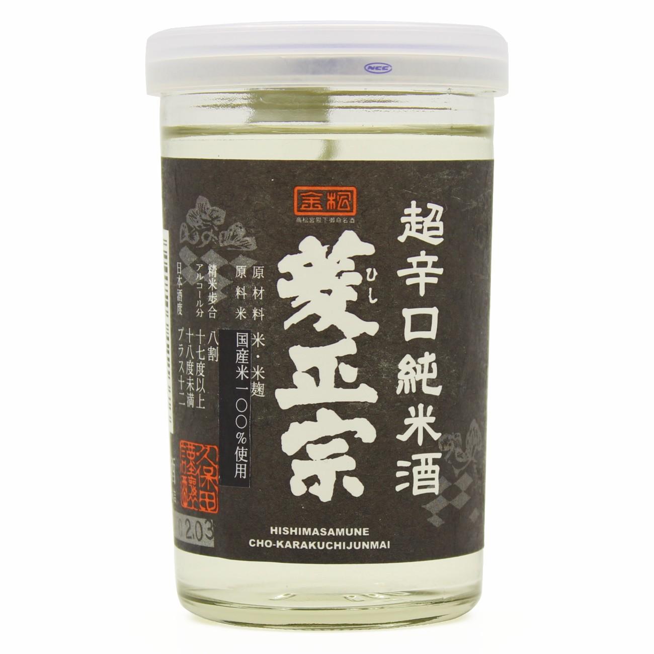 菱正宗 超辛口純米酒カップ