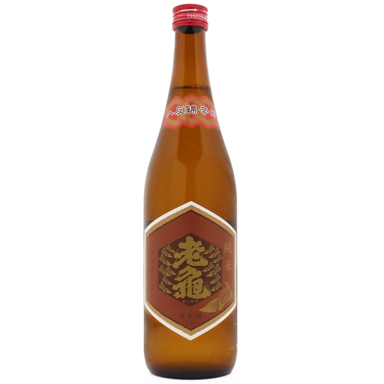 老亀 純米酒 八反錦辛口