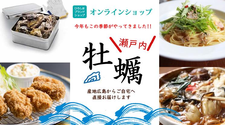 20200926_産直牡蠣