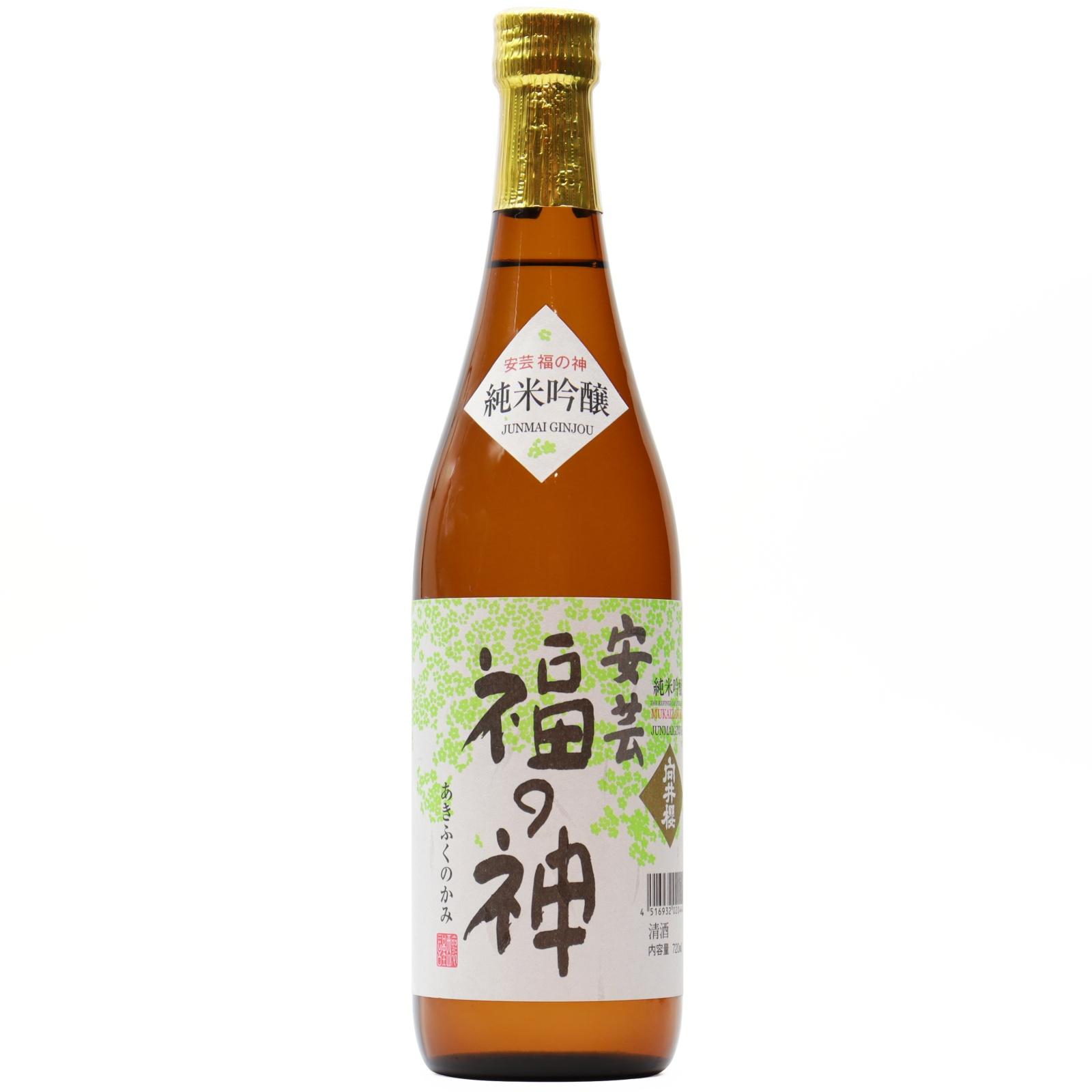 向井櫻 純米吟醸「安芸 福の神」