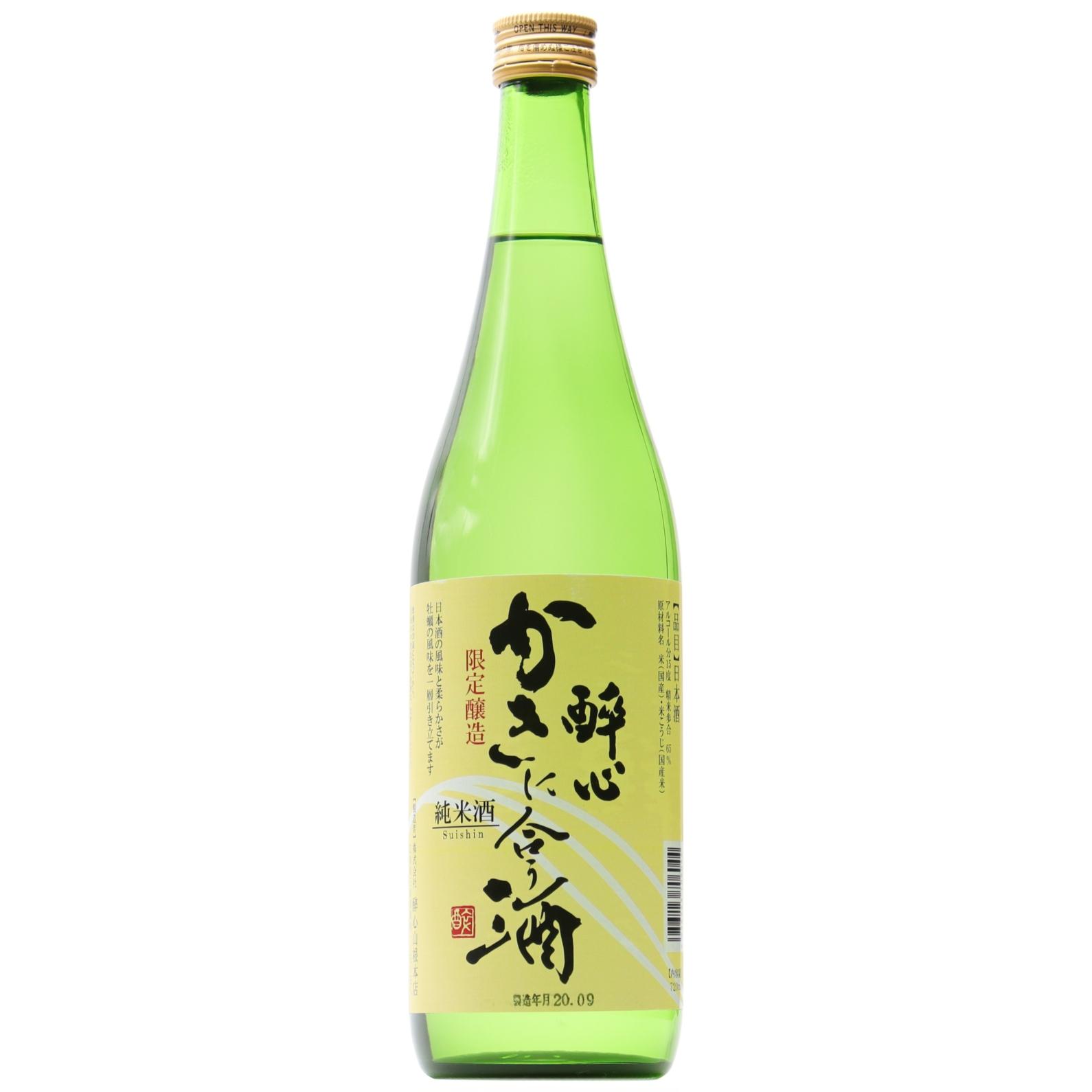 醉心 かきに合うお酒 純米酒